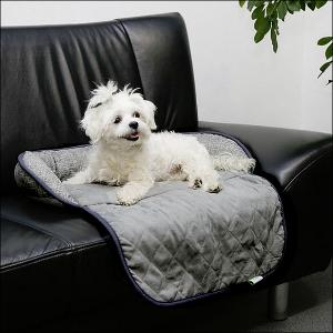 Praktisch: Couch-Bettchen/Kissen